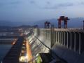 建筑业水利水电资质办理流程