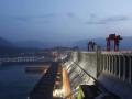 水利水电施工总承包资质申请条件是怎样的呢?